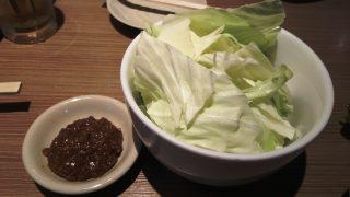 肉味噌キャベツ やきとりセンター 川崎リバーク店