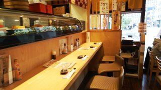 カウンター席|板前が握る寿司 ななつぼ