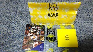 紙袋 ベイク チーズ タルト アトレ川崎店