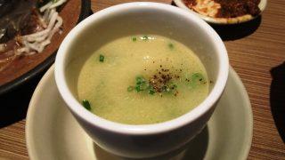 特製鶏スープ やきとりセンター 川崎リバーク店