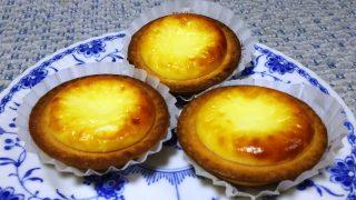 焼きたてチーズタルト ベイク チーズ タルト アトレ川崎店