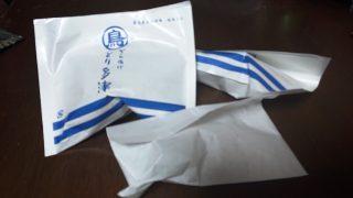 パッケージ|とり多津 川崎アゼリア店