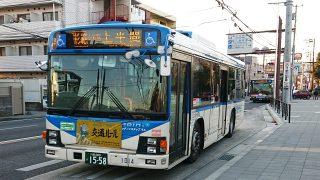 等々力から上平間|川崎市バス