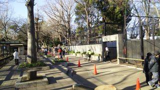 夢見ヶ崎動物公園|川崎市幸区