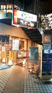 店舗入口|北の家族 川崎店