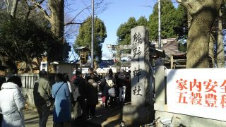 熊野神社(新川崎)|川崎市幸区