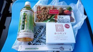 お弁当とお茶|紀ノ国屋 アントレ 武蔵小杉駅店