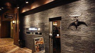 店舗外観|T8 Steak House 川崎
