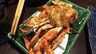 渡り蟹の香り揚げ 海鮮個室居酒屋 福治