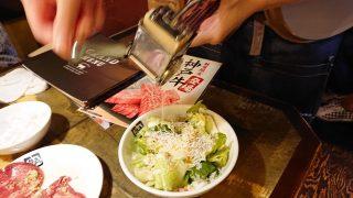 温玉とベーコンのシーザーサラダ(スタッフさんがチーズを下ろしてくれます)|牛角 つるみ西口店