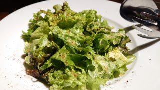 グリーンサラダ|T8 Steak House 川崎