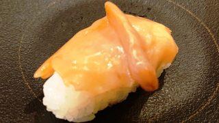 赤貝|かっぱ寿司 アトレ川崎店