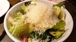 温玉とベーコンのシーザーサラダ(ハーフ) 牛角 つるみ西口店