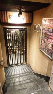店舗入口|北前そば高田屋 川崎駅前店