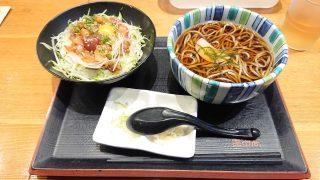 漁師丼とそばのセット|北前そば高田屋 川崎駅前店