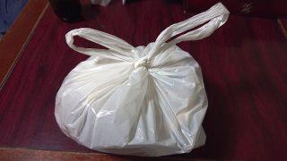 ニルヴァーナ(鹿島田)配達の袋|UberEats