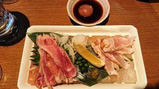 総州紅楽美のたたき 特製肝ポン酢|とり鉄 京急川崎駅前店