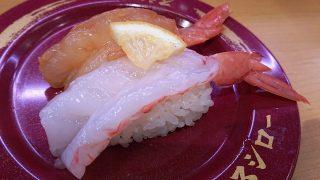 天然生海老の食べ比べ(生・漬け)|スシロー 新川崎スクエア店