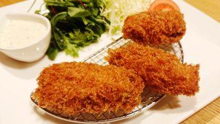 大粒牡蠣フライ|酉十郎 川崎店