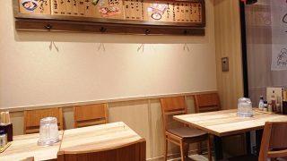 テーブル席|そばえもん 川崎アゼリア店