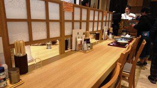 大テーブル|そばえもん 川崎アゼリア店