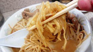 麺:リフトアップ|みそ一発 多摩川店