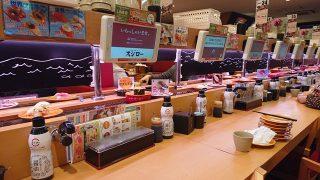 カウンター席|スシロー 新川崎スクエア店