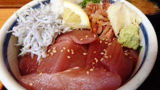 駿河丼:アップ|三崎市場 ダイス店