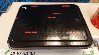 かつ重弁当 パッケージ 横濱たちばな亭 キュービックプラザ新横浜店