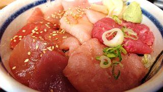 丸得三崎丼:アップ|三崎市場 ダイス店