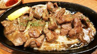 牛肉のレモンステーキ|AJITO 鹿島田店