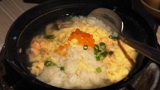 鮭とイクラの海鮮親子雑炊|星夜の宴 川崎駅前店