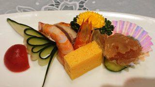 お楽しみ前菜三種盛り合わせ|盤古茶屋