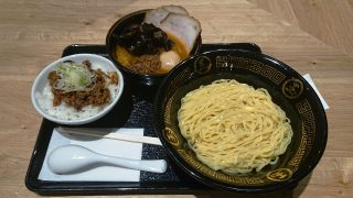 濃厚味噌つけ麺+肉飯|濃厚味噌らーめん 玉 川崎ルフロン店