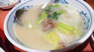 北京ダック(骨と野菜スープ)|四川食府