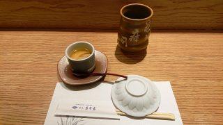 茶碗蒸し|築地寿司岩 川崎アゼリア店