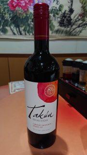 赤ワイン|四川食府