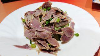 砂肝のゆず風味|四川食府