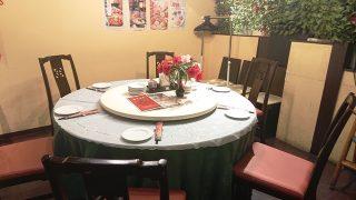 店舗内観(テーブル席)|盤古茶屋