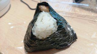 鮭 華むすび 武蔵小杉店