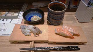 ガリ・お茶・お寿司|ななつぼ(鹿島田)
