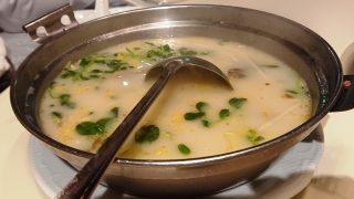 北京ダックの骨と野菜のスープ|盤古茶屋