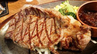 リブロースステーキ ブッチャーズキッチン(鹿島田)