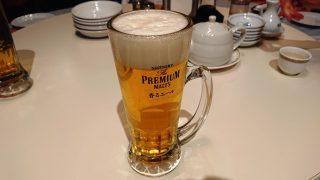 生ビール|盤古茶屋