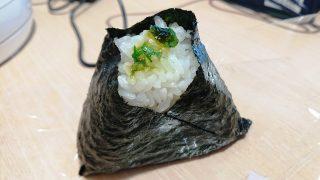 しらす入り青海苔佃煮 華むすび 武蔵小杉店