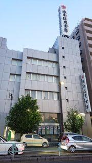 三友銀行蒲田支店(城南信用金庫蒲田支店)