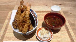 海老四本丼 天麩羅 えびのや 川崎ルフロン店