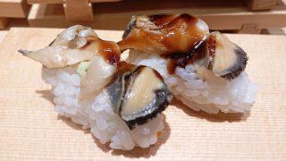 アカニシ貝|ななつぼ(鹿島田)