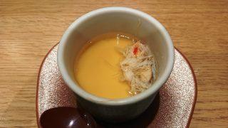 茶碗蒸し:アップ|築地寿司岩 川崎アゼリア店