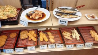 お総菜 華むすび 武蔵小杉店